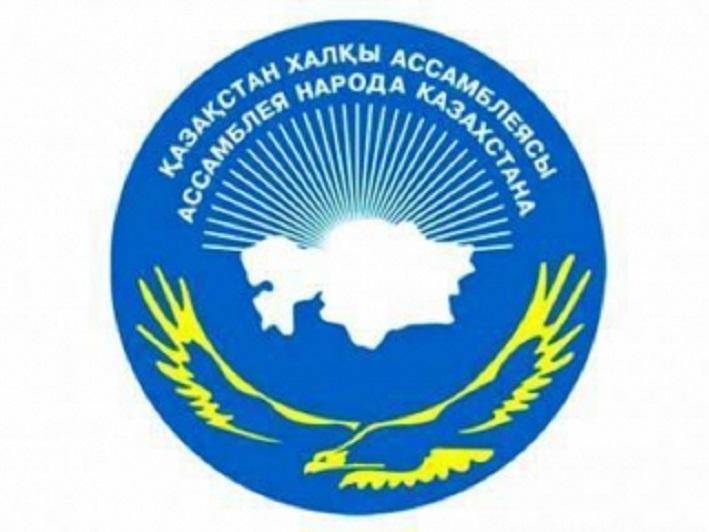Члены АНК выступили с заявлением в связи с ситуацией вокруг Нагорного Карабаха