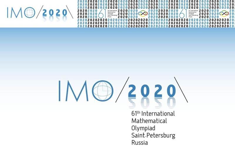 Kazakh schoolchildren scoop 5 medals at IMO 2020