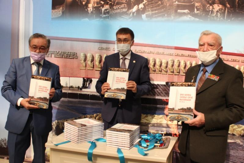Книгу «Уральск в годы войны» презентовали в ЗКО