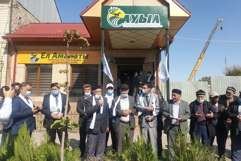 Республиканский штаб Общенационального социального опроса «Ел аманаты» открылся в Туркестане