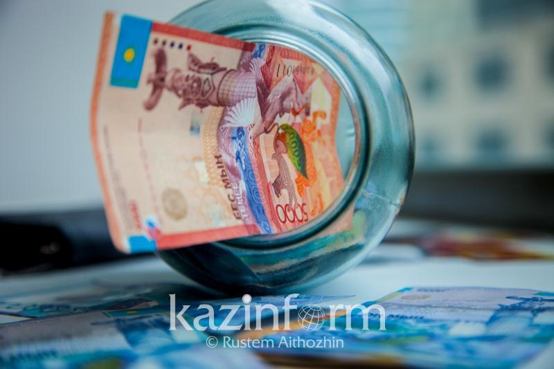 今年前8月全国统一养老储蓄基金投资收益达8720亿坚戈