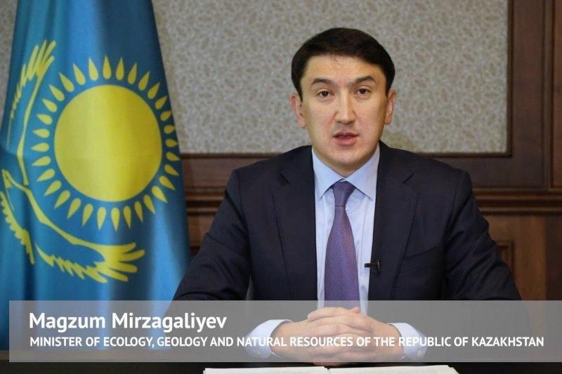 Kazakh Ecology Minister took part in UN Biodiversity Summit