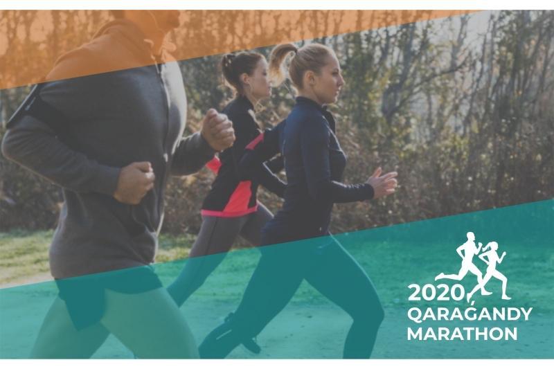 Казахстанцы могут принять участие онлайн в Qaragandy Marathon 2020