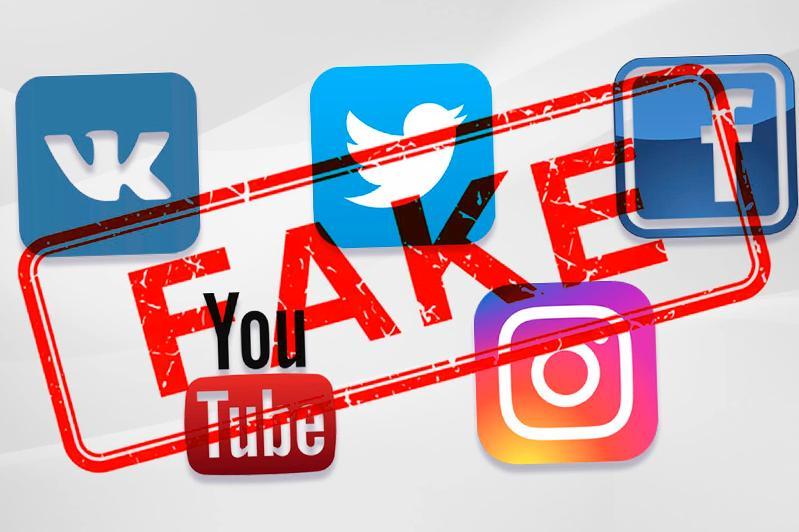 Создание фейковых аккаунтов прокомментировали в Правительстве РК