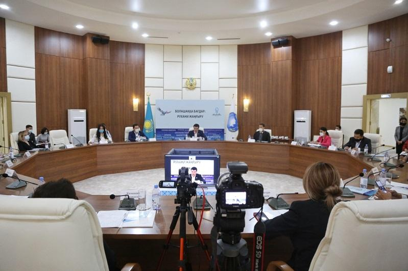 Круглый стол на тему «Болашаққа бағдар: рухани жаңғырудың – үш жылдық белесі» прошел в Нур-Султане