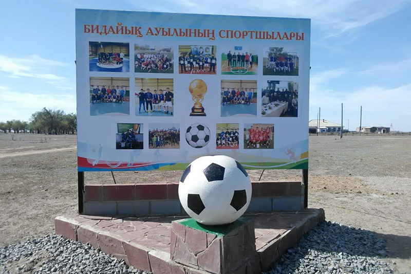 Памятник футбольному мячу установили в Жанааркинском районе Карагандинской области