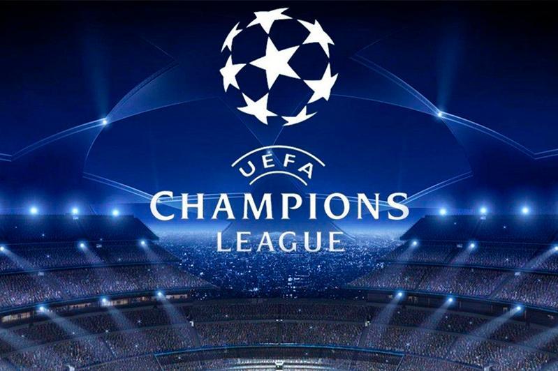 2020-2021赛季欧冠小组赛抽签结果出炉