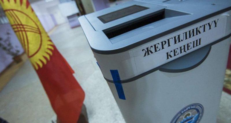 Парламентские выборы в Кыргызстане: явка избирателей составила 45,26%