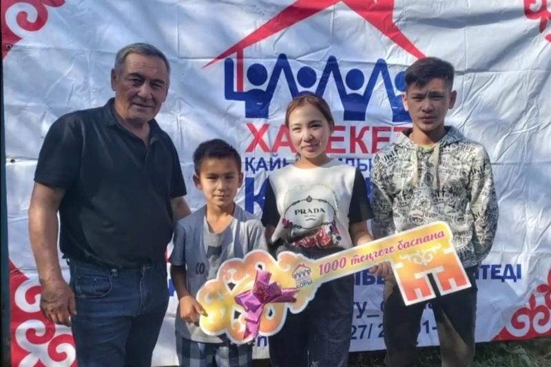 Многодетному отцу подарили дом в Карагандинской области