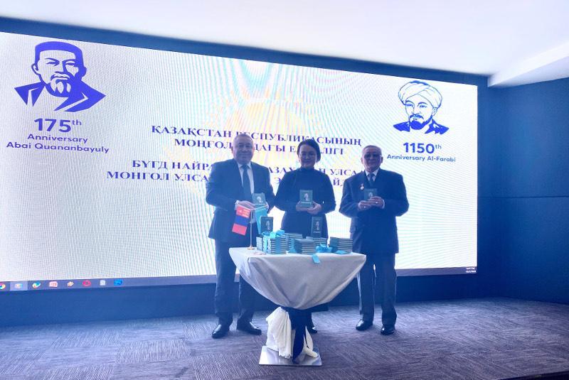 Creative evening of Abai and al-Farabi held in Ulaanbaatar