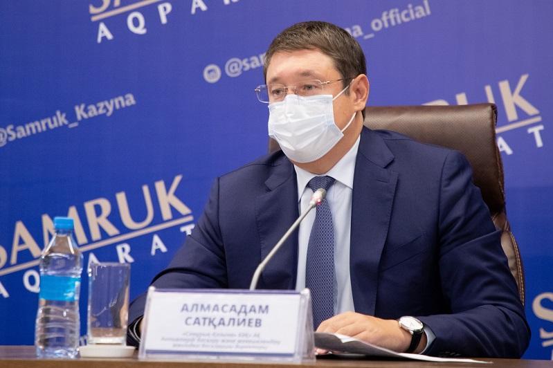 """""""萨姆鲁克-卡泽纳""""已制定行动计划以应对第二波COVID-19疫情"""