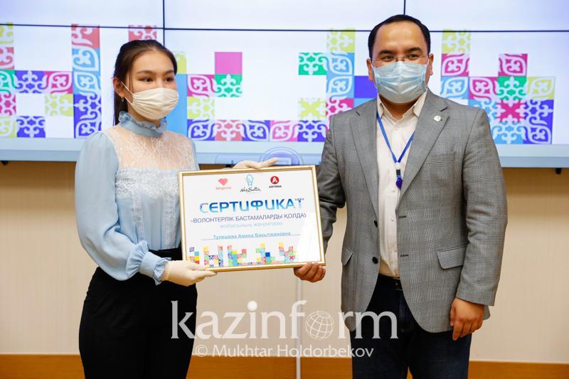 Волонтерам столицы вручили гранты за лучшие инициативы