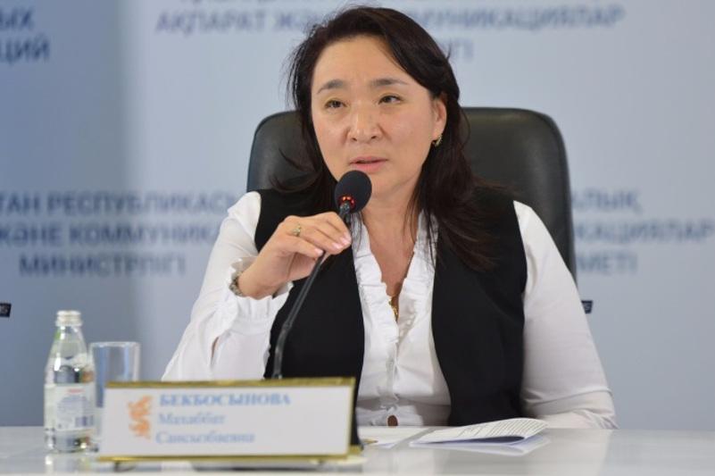 Врачи не должны в эфире озвучивать названия каких-либо препаратов – Махаббат  Бекбосынова