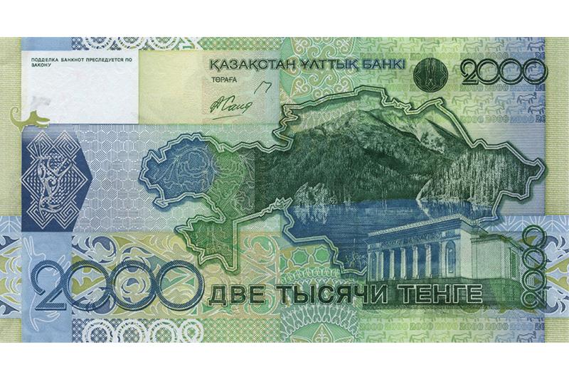 Ескі үлгідегі 2000, 5000 және 10000 теңгелік банкноттар айналымнан шығарылды
