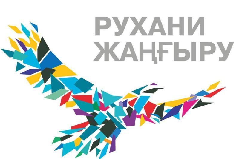 Челлендж национальных блюд запустили в Карагандинской области ко Дню независимости