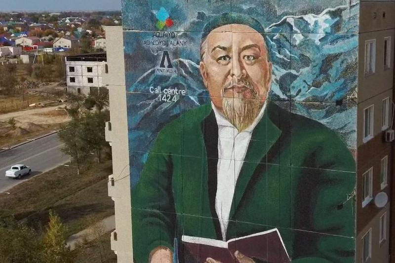 西哈州阿克塞市绘制壁画以纪念阿拜诞辰