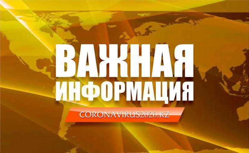 С 5 по 11 октября зарегистрированы 22 случая с летальным исходом от коронавирусной инфекции в Казахстане