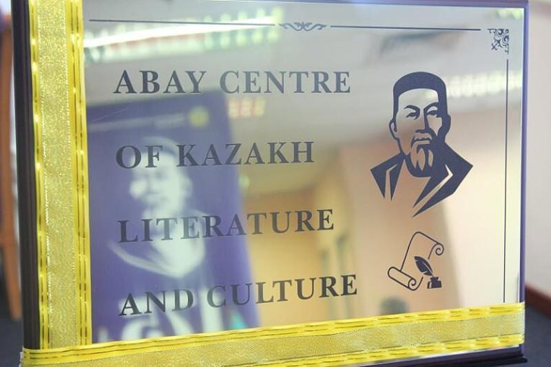 马来西亚开设阿拜文学文化中心