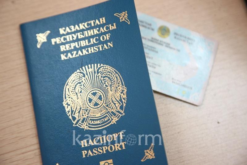 Қазақстанда әлі КСРО паспорттарымен жүргендер бар – ІІМ