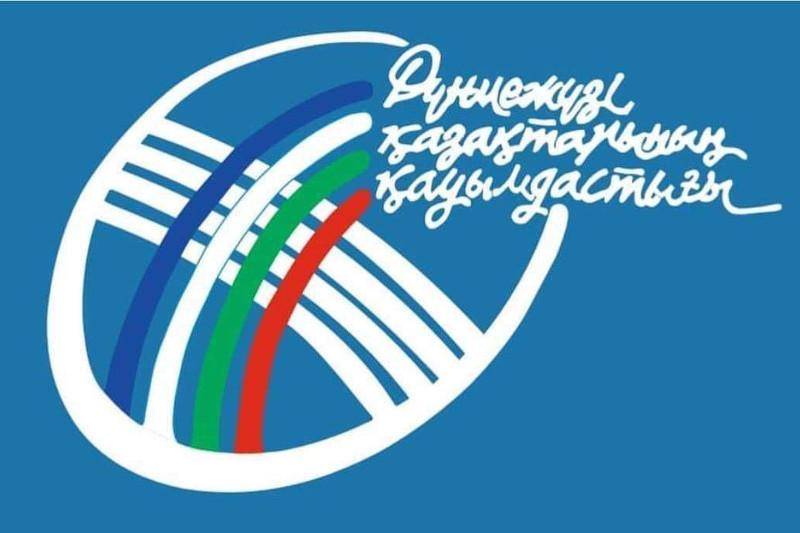 Өзбекстандағы этникалық  қазақтардың  кіші құрылтайы өтеді
