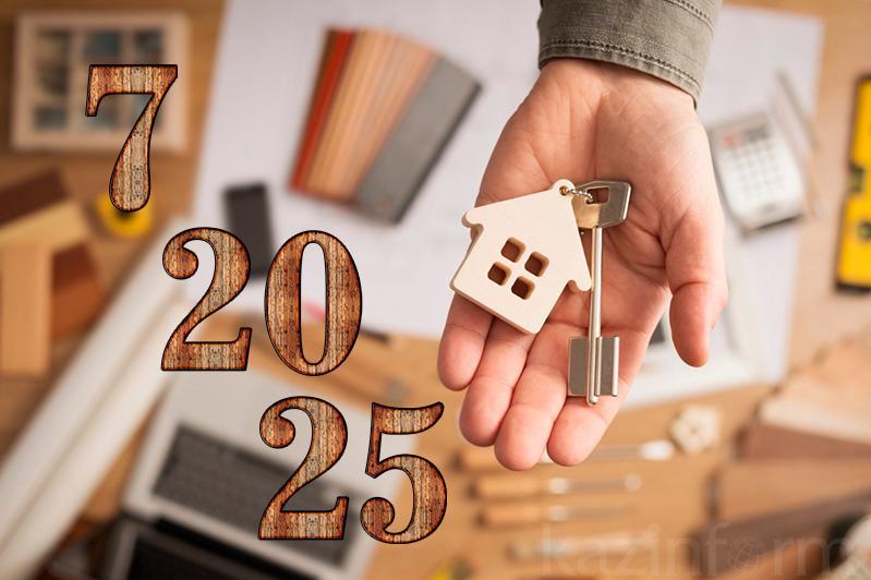 Включить вторичное жилье в программу «7-20-25» предлагают депутаты