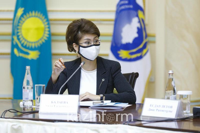 Аида Балаева Алматыда «ҚР Қоғамдық бақылау туралы» заң жобасын талқылады