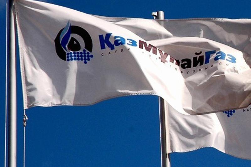 哈萨克斯坦国家油气公司拟发行7.5亿美元欧洲债券