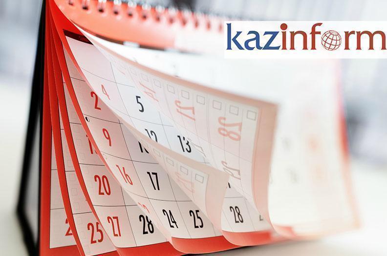 16 октября. Календарь Казинформа «Даты. События»