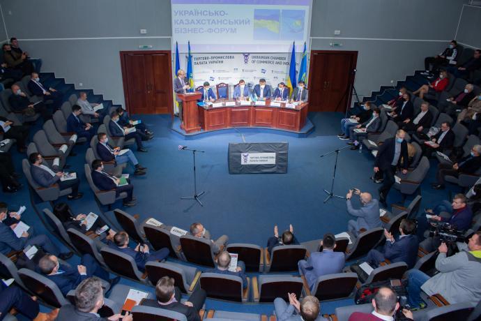 Қазақстан мен Украина инвестициялық ынтымақтастықтың мүмкіндіктерін талқылады