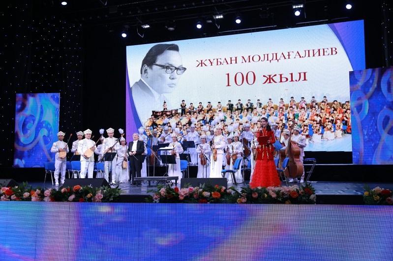 Жұбан Молдағалиевтың туғанына 100 жыл: Елордалық филармония онлайн кеш өткізді
