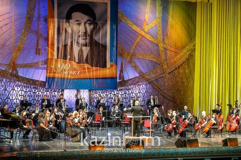 Алматыда Шәмші Қалдаяқовтың 90 жылдығына арналған ән кеші өтті