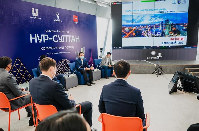 QazUrban Forum 2020 and IT Council held in Kazakhstan