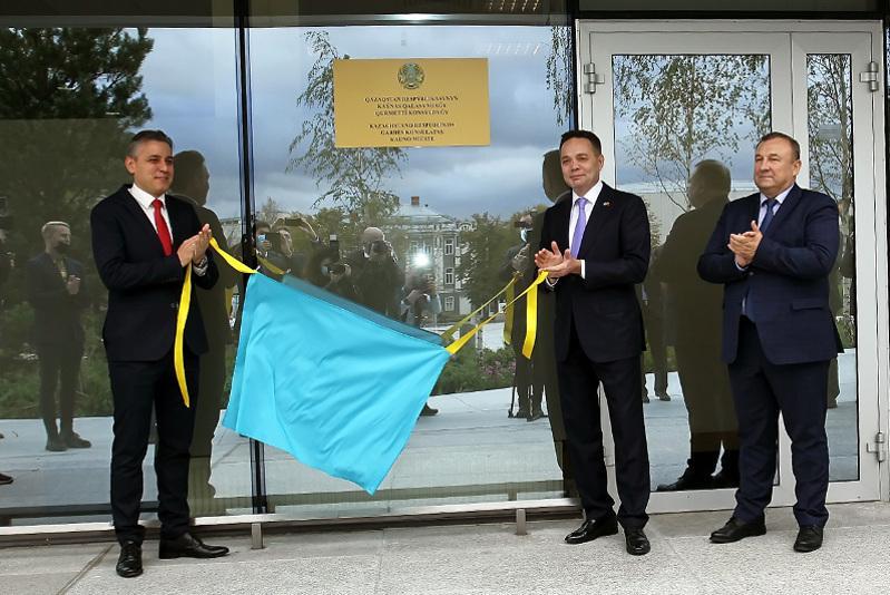 哈萨克斯坦驻立陶宛考那斯市名誉领事馆正式开馆