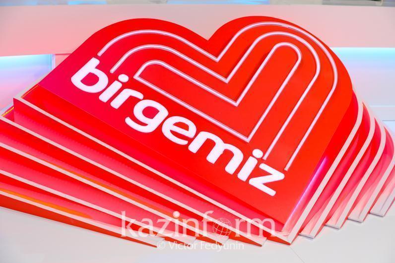 Более 10 тысяч жителей Карагандинской области получат помощь от фонда Birgemiz