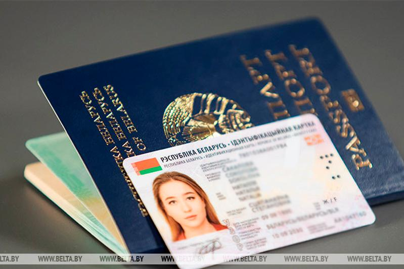 Belarus to complete ID roll-out by 2030