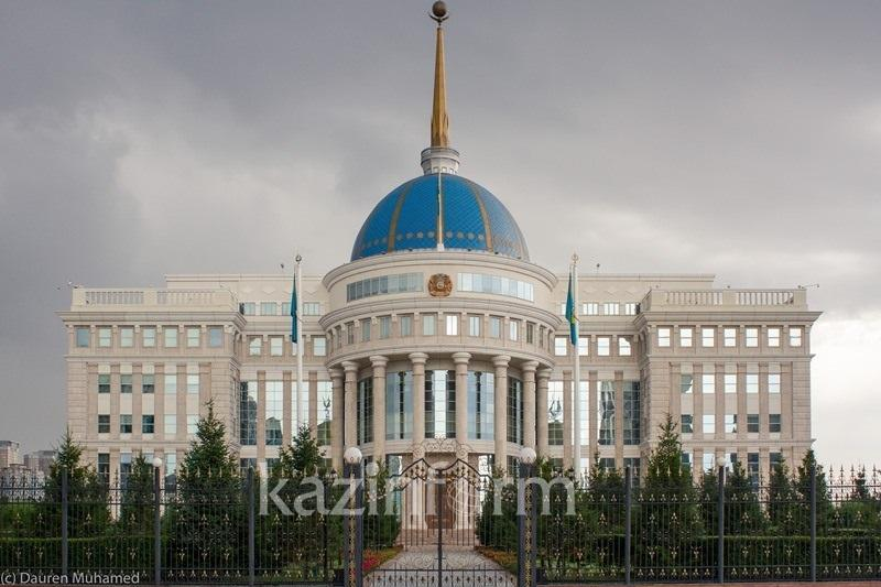 Law ratifying Agr't between Kazakhstan and Ukraine on Mutual Assistance in Criminal Matters signed