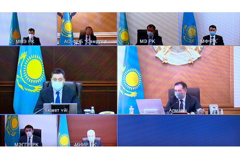 Үкіметте Алматы ЖЭО-2-ні газдандыру жобасы мақұлданды