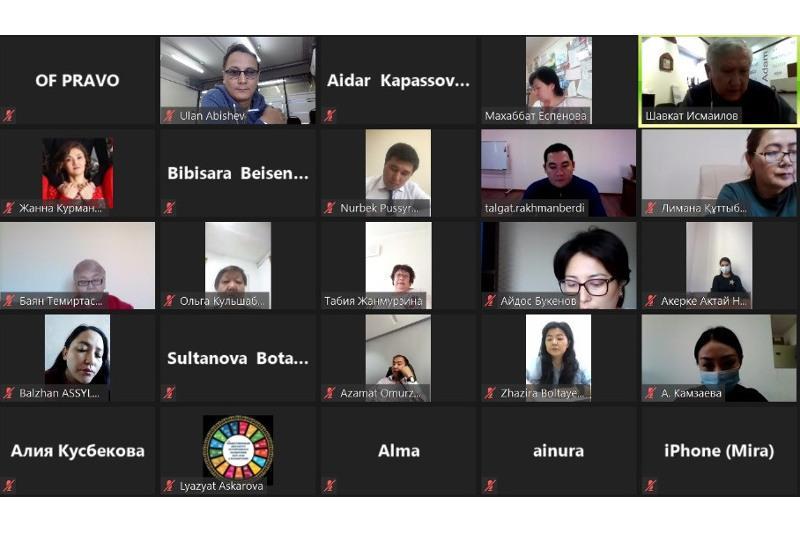 Онлайн-совещание по вопросам проведения ІХ Гражданского форума прошло в столице