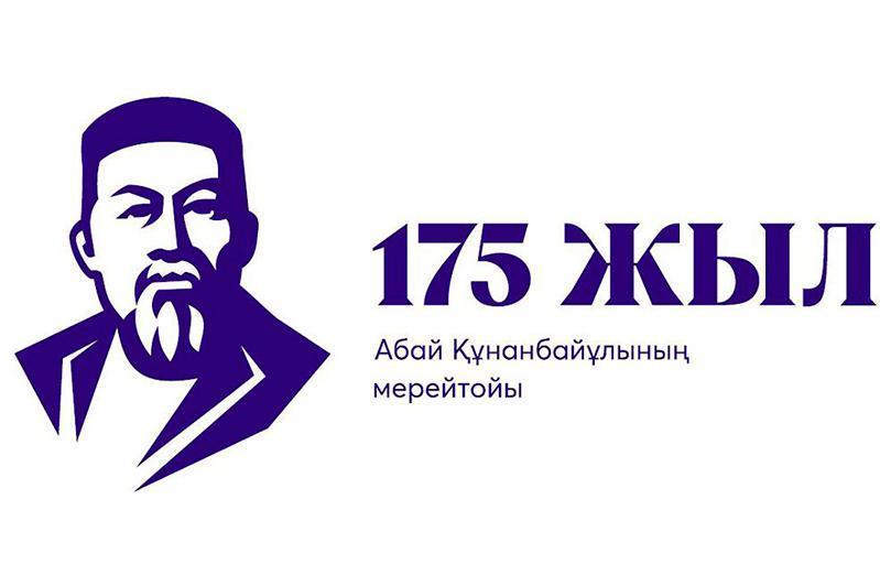 Lıýksembýrgte Abaıdyń 175 jyldyǵyna arnalǵan kontsert ótti