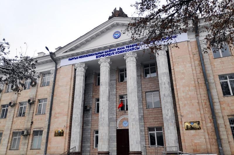 吉尔吉斯斯坦确定议会重新选举日期