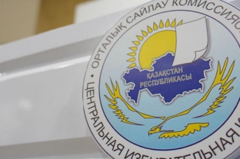 О предстоящих выборах в маслихаты рассказали в ЦИК РК