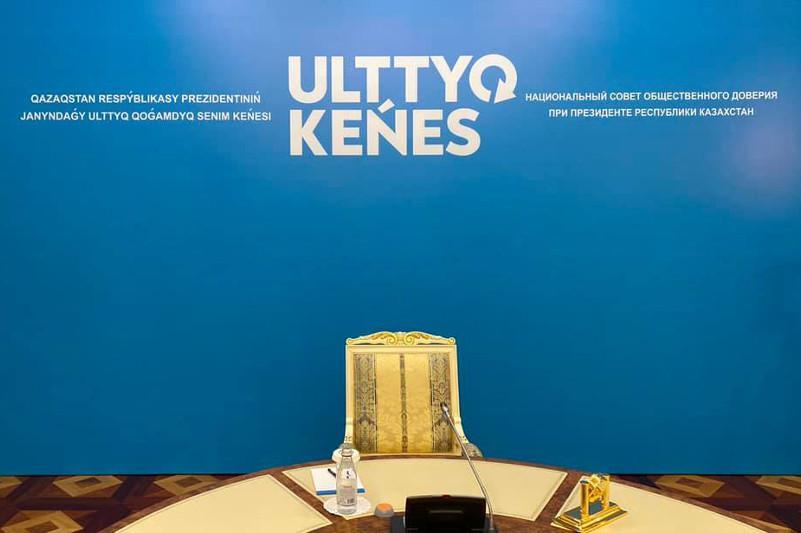 Касым-Жомарт Токаев примет участие в четвертом заседании Нацсовета общественного доверия