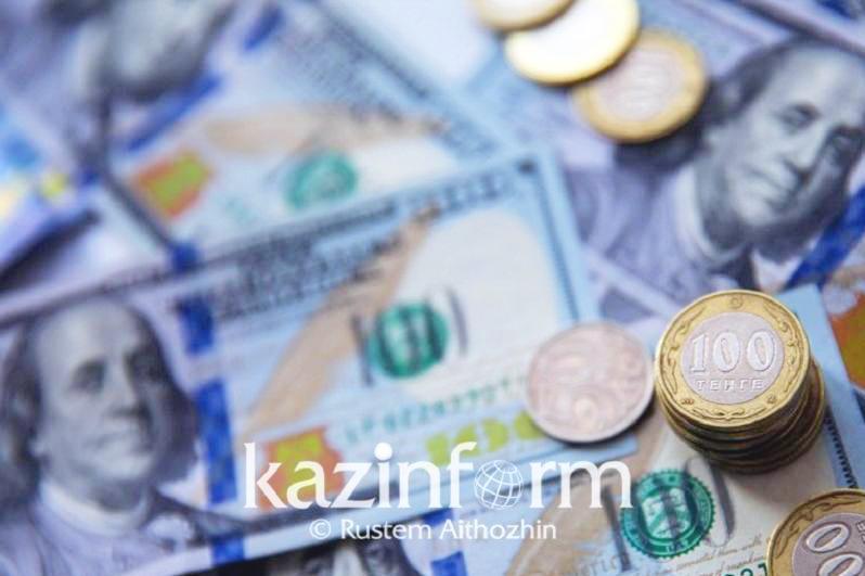 今日美元兑坚戈终盘汇率1: 428.68