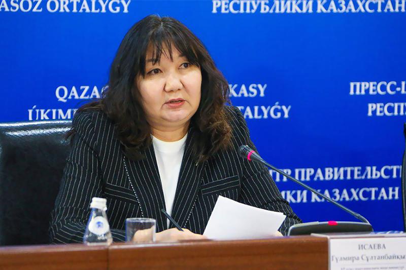 Гульмира Исаева освобождена от должности вице-министра сельского хозяйства РК
