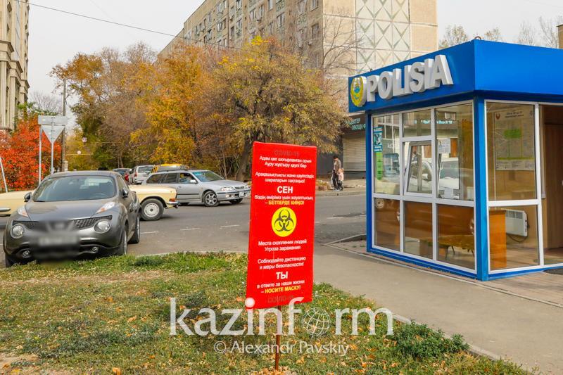 Қарағанды облысының Балқаш қаласында карантин күшейтілді