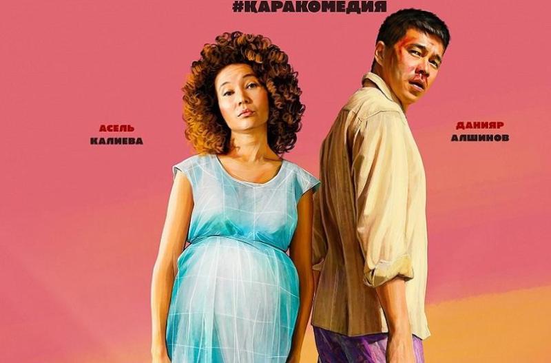 Казахстанский фильм удостоился гран-при фестиваля «Киношок»