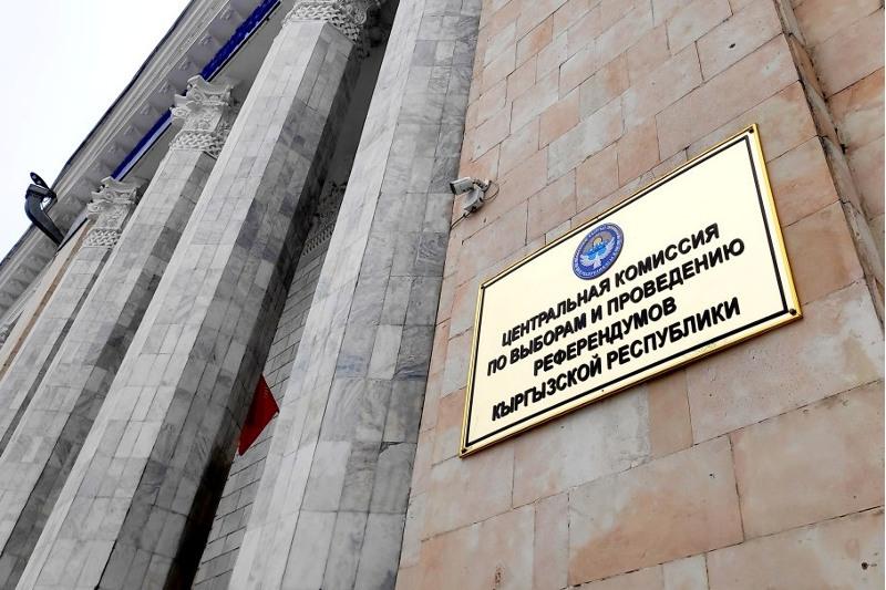 В Кыргызстане назначили досрочные президентские выборы
