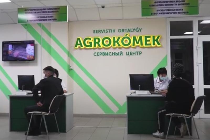 Первый в стране сервисный центр «AGROKÓMEK» появился в СКО