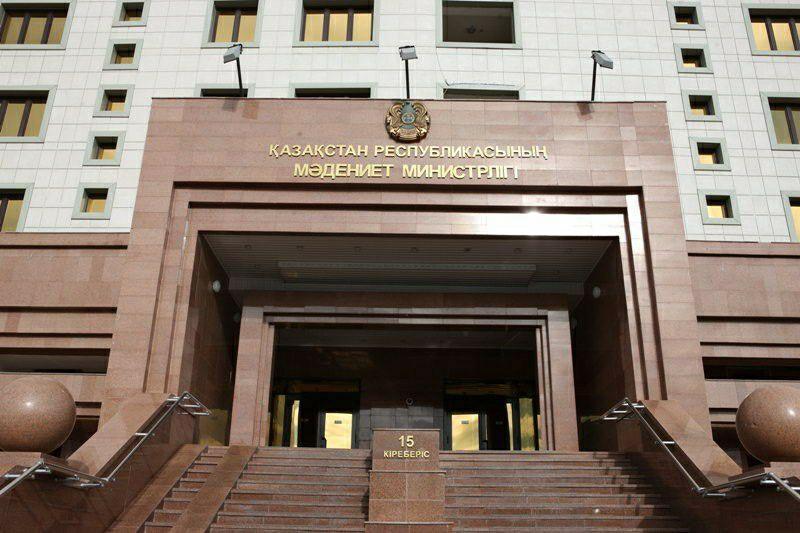 Информацию о стройке коттеджного городка для депутатов прокомментировали в Минкультуры