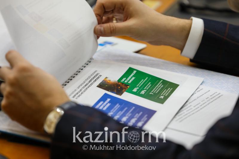 В Кызылординской области реализуют план экономического развития региона до 2023 года